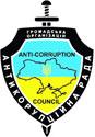 Логотип Антикоррупційної Ради