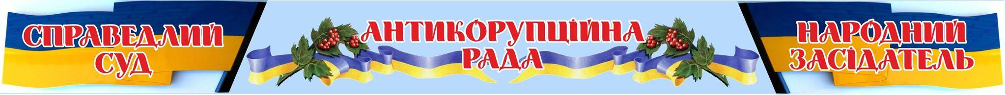 ЩАРФИК