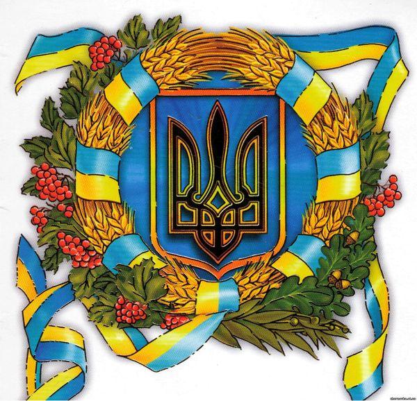 den_zahysnyka_vitchyzny