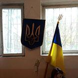 Дзержинській суд міста Харкова