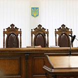 Нестача стільців у залі суда