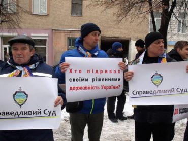 Предупредительная акция в отношении судей Сороки и Корекян