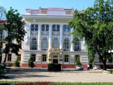 Харківський апеляційний суд