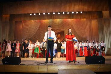 Концерт до міждународного дню інвалидів