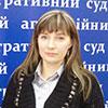 Юшкевич Олена