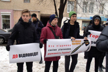 Досить паплюжити правосуддя в Україні!
