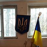 Шевченківський районний суд м. Харкова