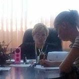 Суддя Аркатова Катерина Віталіївна