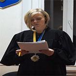 Суддя Блага Ірина Сергіївна