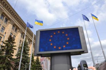 Затверджено рішення щодо надання безвізового режиму