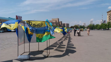 Прапори були зібрані з усієї України