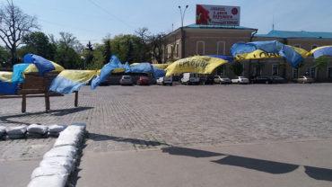 Прапори на Майдані Незалежності