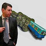 Когда же в Харькове будут эффективно строить метро?
