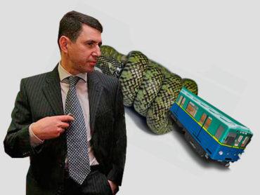 Александр Кагановский