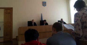 Колегія суддів Апеляційного суду