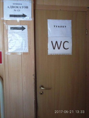 Вбиральня