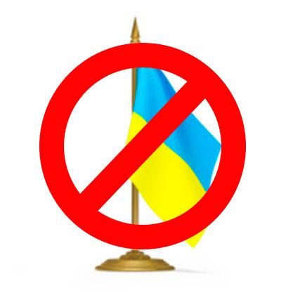 У Чугуївському міському суді відсутній державний прапор