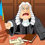 Отклонение апелляционной жалобы