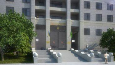 Харківський окружний адміністративний суд
