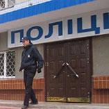 Шевченківський відділ поліції Головного управління Національної поліції в Харківській області
