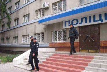 Шевченківський відділ поліції ГУНП в Харківській області