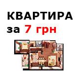 Суддя Рубан Вікторія Володимирівна