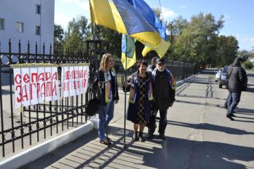 Судебное заседание в Краснограде пикетировали представители АКР «Справедливый суд»