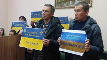 Суд над Никифировым