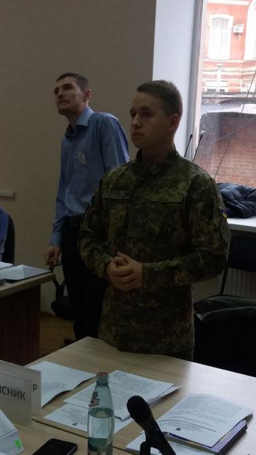 Военный прокурор
