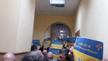 Толпа в поддержку Алимпиева