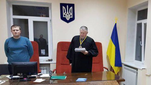 Судья Чопенко против Справедливого Суда