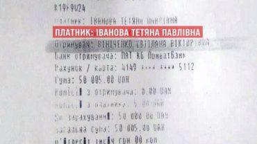 Мать Зайцевой переводит деньги семьям погибших и пострадавших под фамилией Иванова