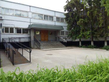Московський районний суд м. Харкова