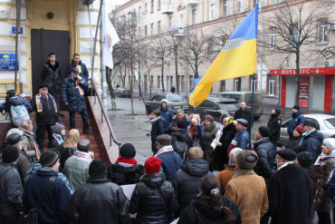 Суддя Чопенко проти Справедливого суду