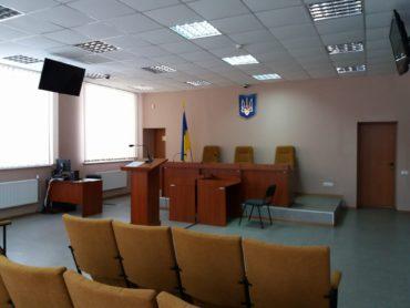 Зал, где должен заседать председатель суда