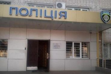 Слобідський відділ поліції ГУНП в Харківській області