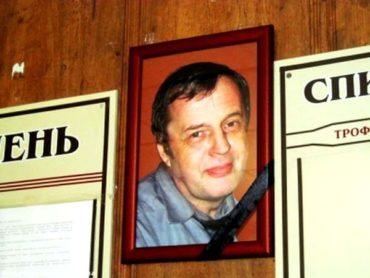 Убийцы судьи Трофимова и его семьи до сих пор гуляют на воле