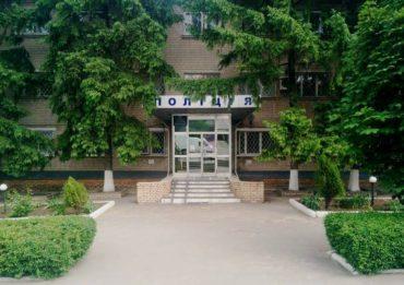 Балаклійський відділ поліції ГУНП в Харківській області