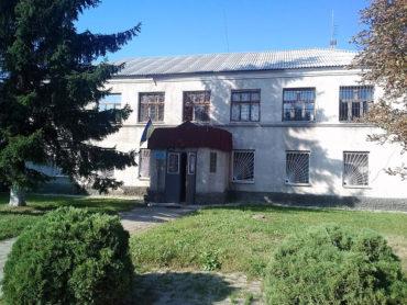 Богодухівський районний суд Харківської області