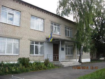 Борівський районний суд Харківської області