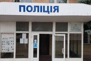 Ізюмський відділ поліції ГУНП в Харківській області