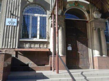 Комінтернівський районний суд м. Харкова