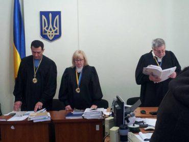 Коллегия судьей: Н.И. Старосуд, О.П. Лях, Н.Н. Яковенко