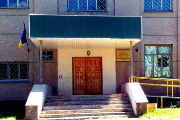 Великобурлуцький районний суд Харківської області
