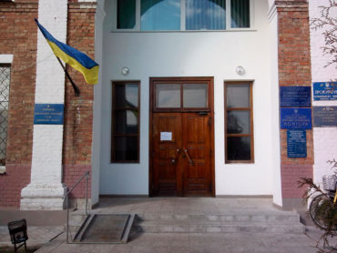 Вовчанський районний суд Харківської області