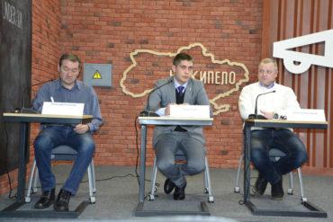 Пресс-конференция, которая состоялась 13.03.18 в Пресс-центре «Накипело»
