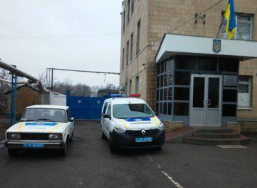 Вовчанський відділ поліції ГУНП в Харківській області
