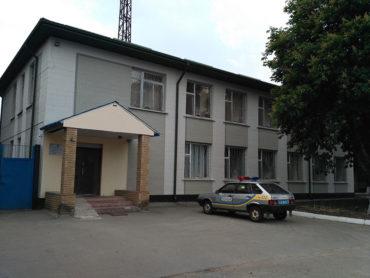 Зачепилівське відділення поліції Красноградського відділу поліції ГУНП в Харківській області