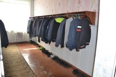 Одежда в тюрьме