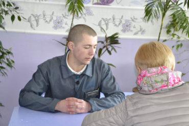 Педагог занимается с ребенком-заключенным